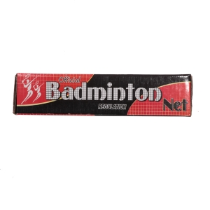 BADMINTON NET PRINTED CORRUGATED BOX PACKING