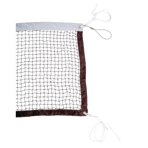 BADMINTON NET TOURNAMENT PRO MODEL